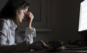 stress-sobre-trabajo